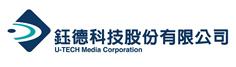鈺德科技股份有限公司