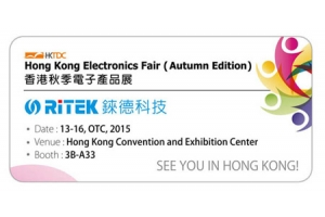 2015 Hong Kong Electronics Fair (Autumn Edition), Welcome to RITEK booth!