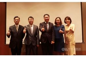 首爾綠色產業推廣說明會 搭建台韓綠色商機
