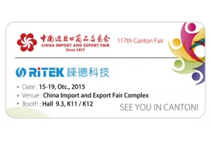 2015 Canton Fair (Autumn Edition), Welcome to RITEK booth!