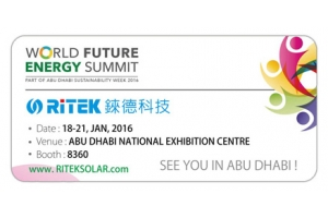 World Future Energy Summit ,Welcome to join us!