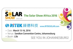 The Solar Show Africa 2016 , Welcome to join us!