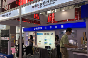 2017 Canton Fair (Spring Edition), Thank you for visiting us!