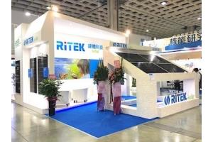 台灣國際智慧能源週,錸德科技感謝您的參觀。