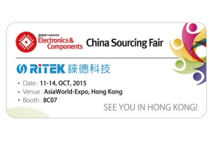 2015 China Sourcing Fair Hong Kong, Welcome to RITEK booth!